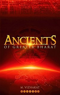 Ancients of Greater Bharat - Book cover