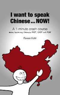 I want to speak Chinese...NOW! - Book cover