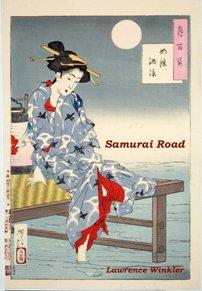 Samurai Road - Book Image Did Not Load!