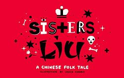 Sisters Liu - Book cover