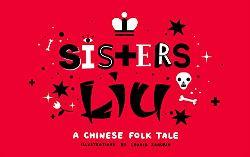 Sisters Liu - Book cover