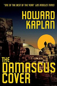 The Damascus Cover - Book cover
