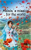Malala's Mission For The World (book) by Aida Zaciragic