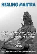 Healing Mantra - Book cover
