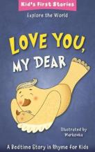 Love You, My Dear - Book cover