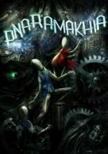 Pnaramakhia - Book Cover
