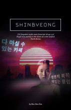 Shinbyeong - Book cover