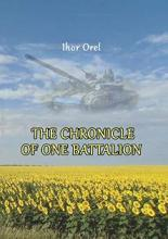 THE CHRONICLE OF ONE BATTALION - Book cover