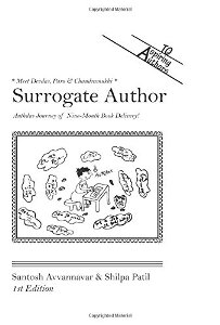 Surrogate Author - Book Cover