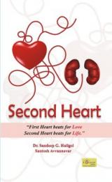 Second Heart - Book Cover